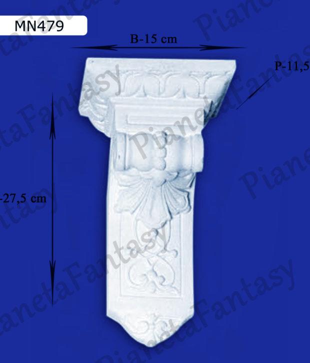 reggimensola-in-gesso-ceramico-art-mn479