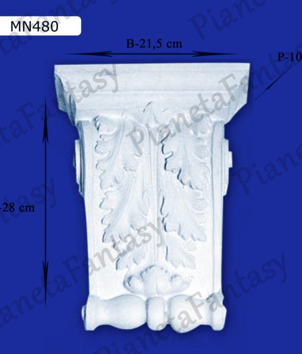 reggimensola-in-gesso-ceramico-art-mn480